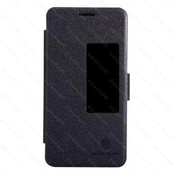 Huawei flipové S-View pouzdro pro P8, černé