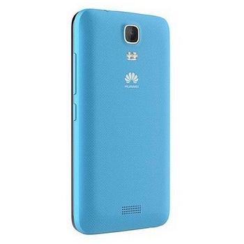 Huawei originální kryt baterie pro Huawei Y360, modrá