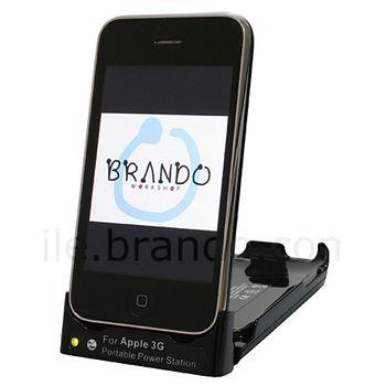 Záložní nabíjecí stanice Brando 2200mAh - iPhone 3G