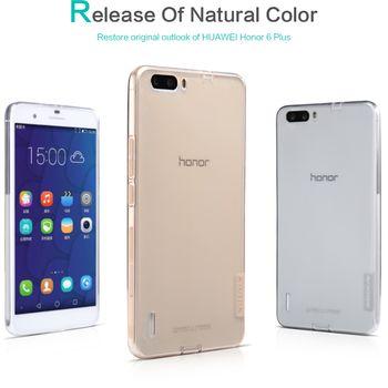 Nillkin pouzdro Nature TPU pro Huawei Honor 6 Plus, transparentní