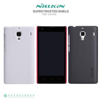 Nillkin Super Frosted zadní kryt pro Xiaomi M1s, černá