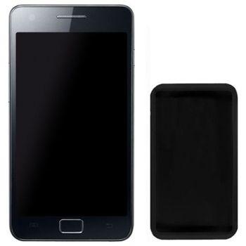 Pouzdro silikonové CELLY SILY pro Samsung Galaxy S II, černé