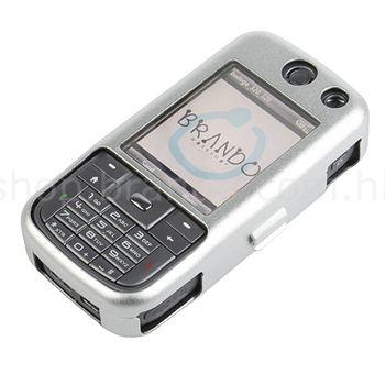 Pouzdro hliníkové Brando - HTC S730 (stříbrná)
