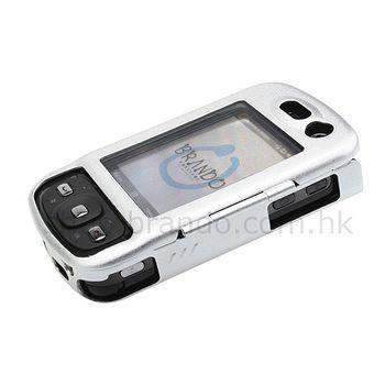 Pouzdro hliníkové Brando - HTC P3600 Trinity