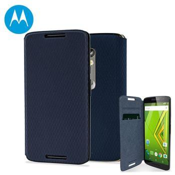 Motorola flipové pouzdro pro Moto X Play, modré