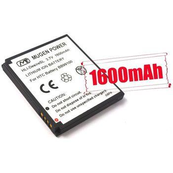 Baterie Mugen Power Extended 1600mAh pro HTC Desire