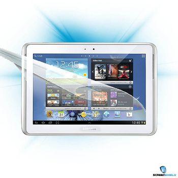 Fólie ScreenShield Samsung Galaxy Note 10.1 - displej