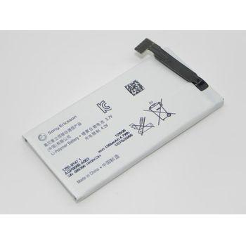 Sony baterie 1255-9147 1265mAh eko-baleni + výměna baterie technikem na prodejně