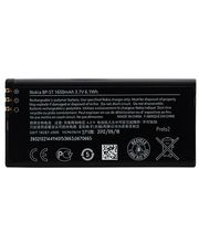 Baterie Nokia BP-5T baterie Li-Pol 1.650mAh