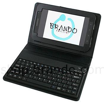 Pouzdro kožené Brando s BT klávesnicí - Samsung Galaxy Tab P1000/Tab 2 (P3100/P3110)
