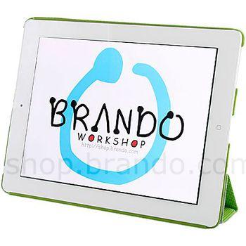 Pouzdro skládací Brando se šestiúhelníkovým vzorem - iPad 2 (zelené)