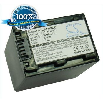 Baterie pro Sony NP-FH100,  3300mAh